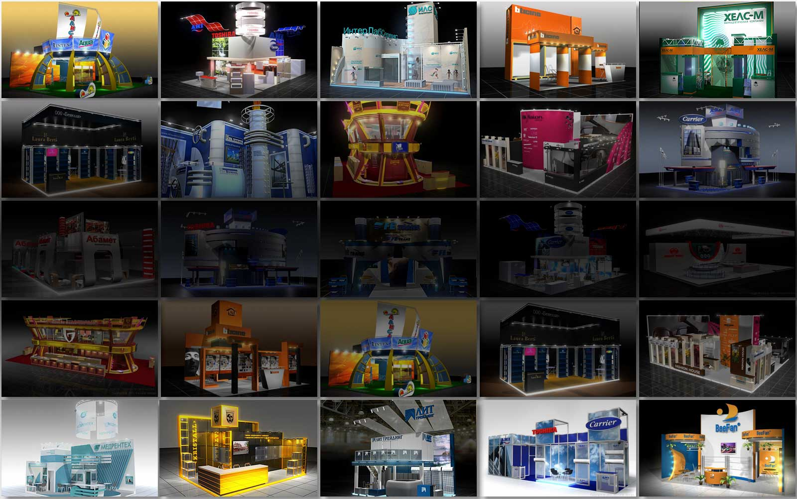 3D-design. Exclusive Exhibition Stands